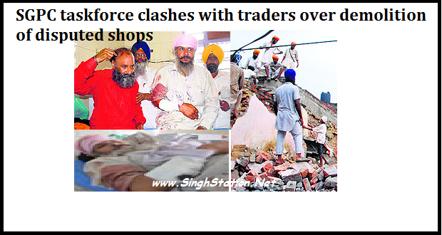 sgpc taskforce clashes with shopkeepers