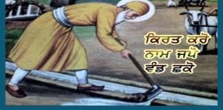 three-golden-rules-guru-nanak