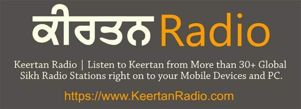 keertan-radio-android-app