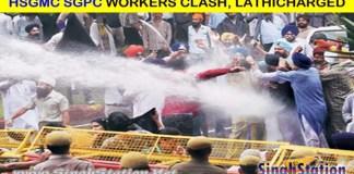 sgpc-haryana-clash