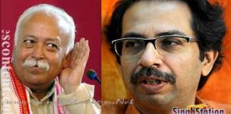 shiv-sena-chielf-supports-bhagwat-remarks-on-hinduism