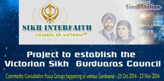 Project to establish the Victorian Sikh Gurduaras Council