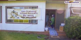 sikhgrammarschool-front