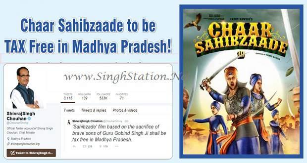 Chaar-Sahibzaade-TAX-Free-in-Madhya-Pradesh
