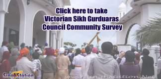 Victorian-Sikh-Gurduaras-Council-Community-Survey