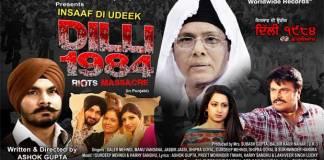 dilli-1984-punjabi-movie
