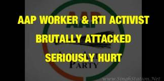 aap-worker-harish-chander-attacked