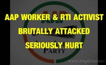 aap-worker-harish-chander-attacked