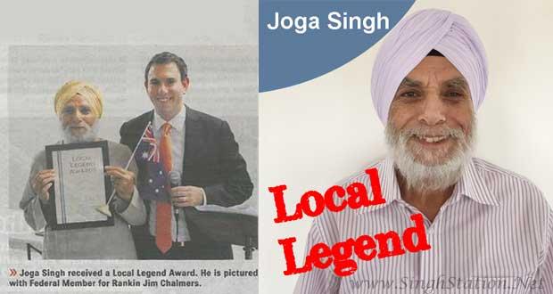 local-legend-joga-singh