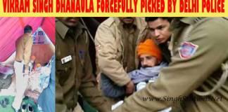 vikram-dhanaula-picked-by-police