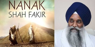 No-direct-endorsement-to-Nanak-Shah-Fakir-movie-says-Akal-Takht-Jathedar[1]