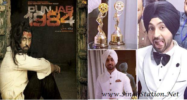 punjab-1984-best-punjabi-film-2015
