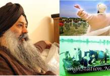 bhai-baldeep-singh-nanak-shah-fakir