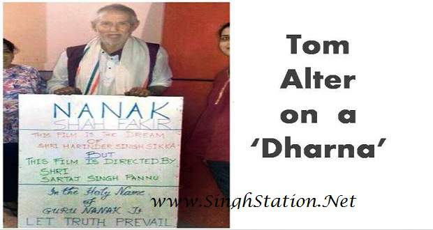 tom-alter-protests-harinder-sikka-nanak-shah-fakir