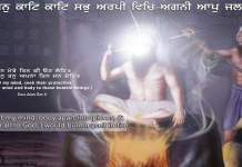 guru-arjan-dev-ji-shaheedi