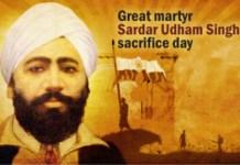 shaheed Udham-Singh