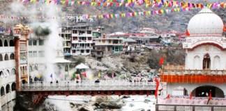 gurudwara-manikarn landslide]