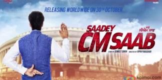 saadey-cm-saab-motion-poster-harbhajan-mann-latest-punjabi-movies-2015[1]