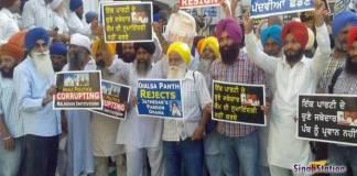sikhs-protest-akal-takht-dera-apology