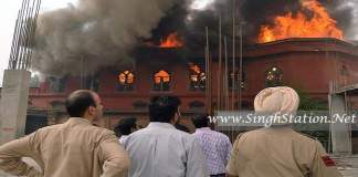 Amritsar dc office fire-singhstation
