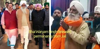 Bhai Waryam Singh Released
