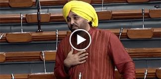 bhagwant mann parliament