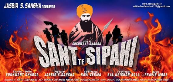 Sant te Sipahi punjabi movie