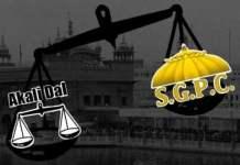 sgpc elections sehajdhari sikhs