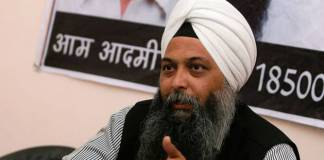 aap-jarnail-Singh_mla
