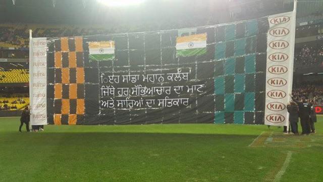 AFL Punjabi Banner