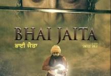 bhai-jaita-gippy-grewal