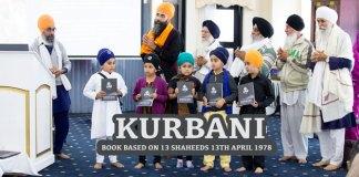 Kurbani-Book-release-Australia