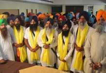 United Sikh Party