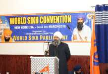 world sikh convention review jagjit singh uk