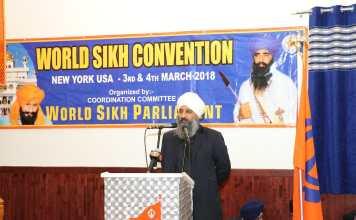 world sikh convention review jagjit singh uk