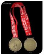 CIHM 21K Finisher's Medal