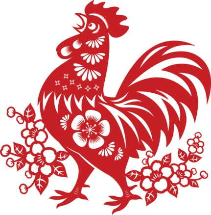 Year of the Rooster Papercut