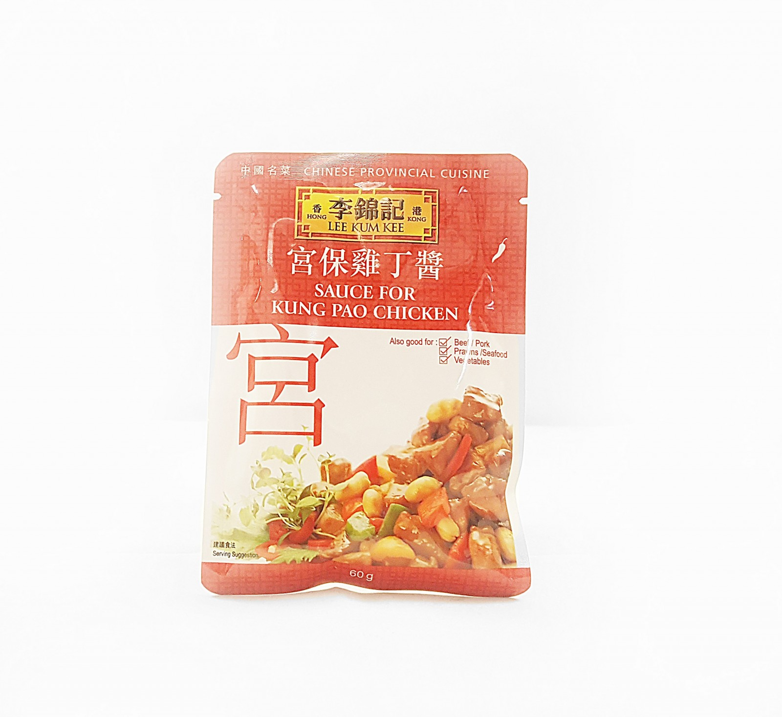 Lee Kum Kee Sauce For Kung Pao Chicken 60g - Cooking Sauces & Paste...