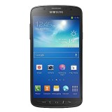 Samsung S4 Active joining the water-resistant smartphones