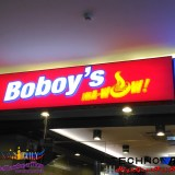 Boboys Iha-Wow at CK Square Cainta
