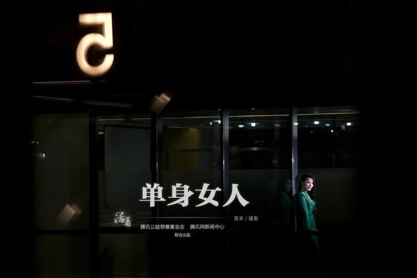 Câu chuyện về cuộc sống độc thân của 7 phụ nữ Trung Quốc trong xã hội hiện đại