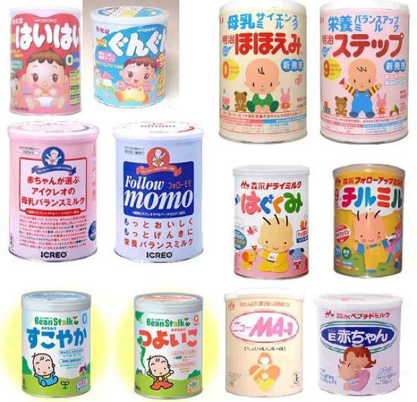 Các loại sữa Nhật dành cho trẻ sơ sinh tốt nhất hiện nay
