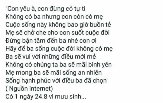 che-cho-cho-con