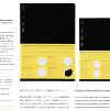 STALOGY – Stationery Standard Technology エディターズシリーズ 365デイズノート