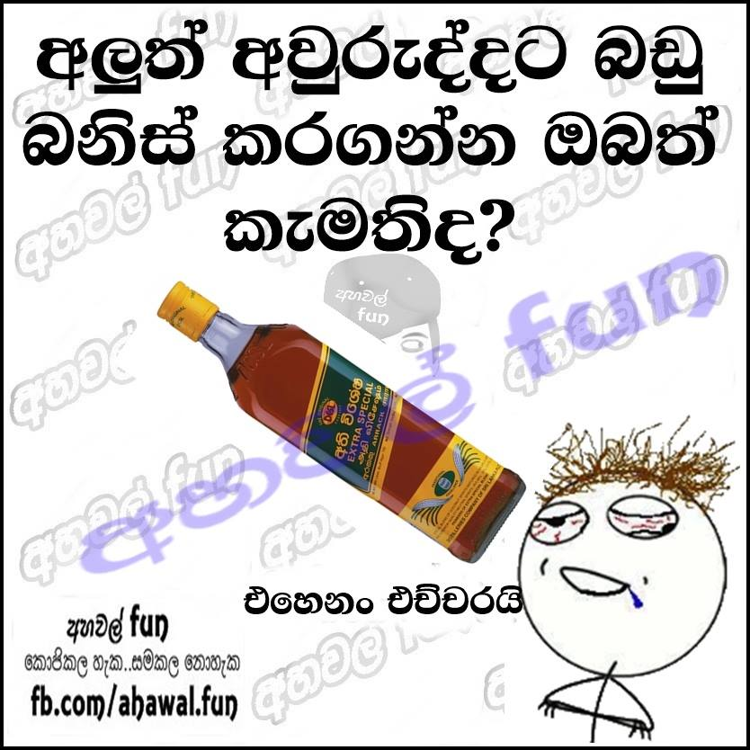 Celebration of Sinhala and Tamil New Year 2016 (5)