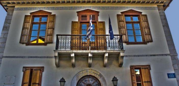 Σύγκλητος Πανεπιστημίου Πελοποννήσου: Απορρίπτουμε την ενσωμάτωση της ΣΤΕ ΤΕΙ Δυτικής Ελλάδας στο Ίδρυμά μας – Να υιοθετηθεί το πόρισμα της Επιτροπής «Γαβρόγλου»