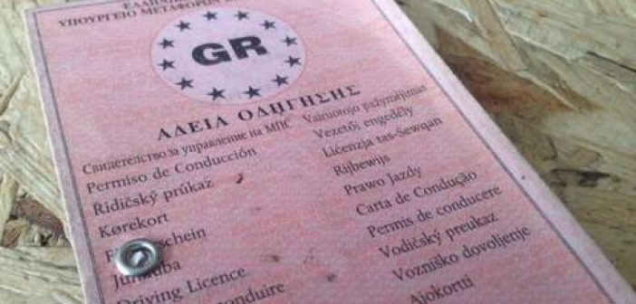 Συλλήψεις οδηγών στη Ναύπακτο και στο Μεσολόγγι για διπλώματα οδήγησης