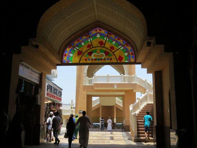 El Mercado de Mutrah