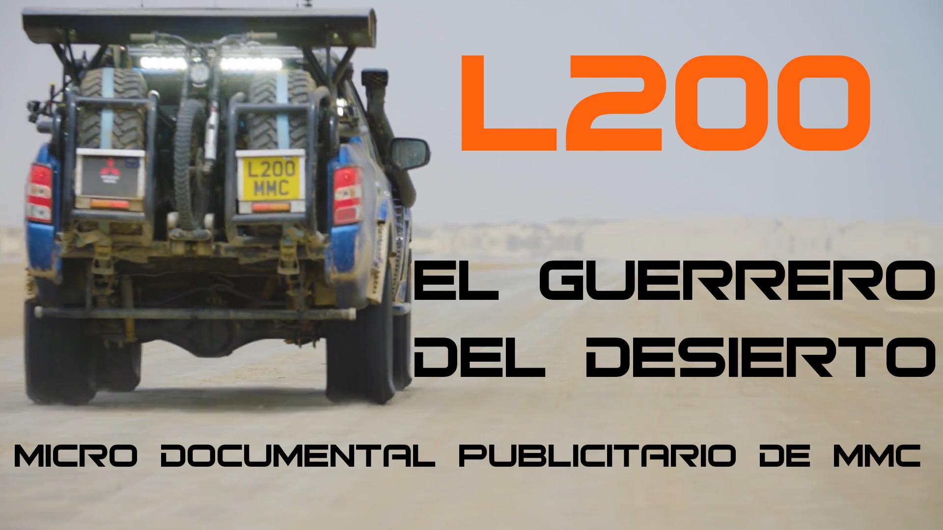 L200 – Proyect Swarm