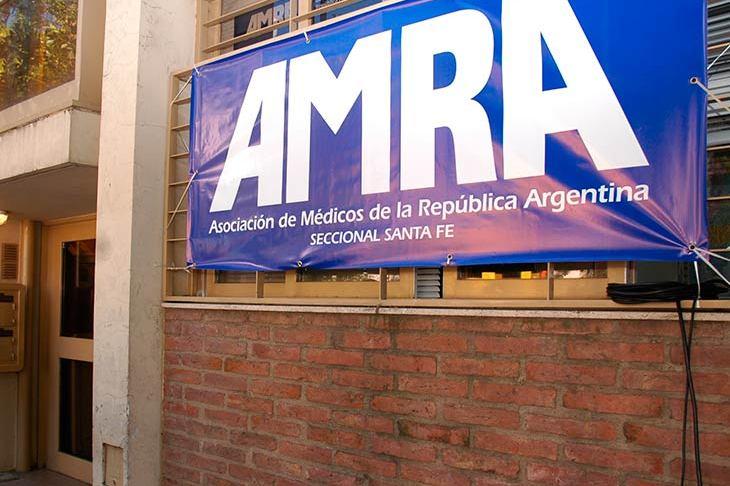 SM-amra-992020